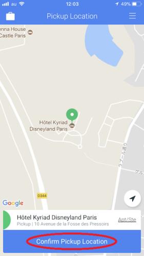 「Confirm Pickup Location」をタッチ