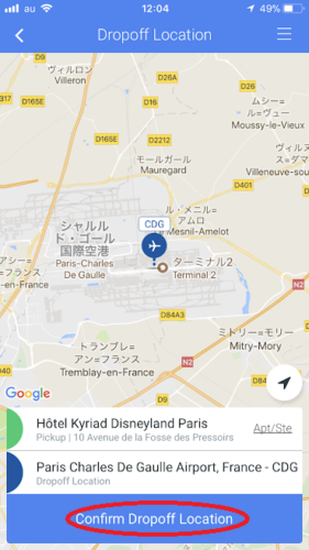 「Confirm Dropoff Location」をタッチ