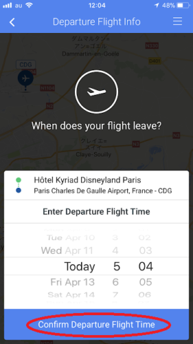「Confirm Departure Flight Time」をタッチ