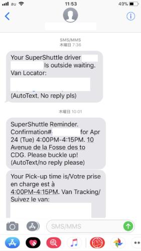 SMSでも送られてきます