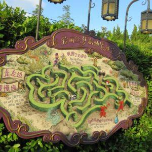 迷路のマップ